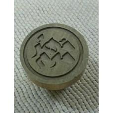 چاپ حرارتی بر روی فلزات وغیرفلزات